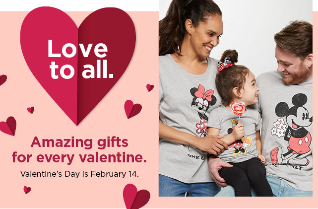 valentines day is february 14. shop now.
